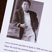 Haruki Murakami jacket photo