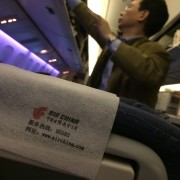 On the Air China plane