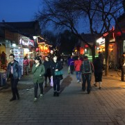 Hutong at night, Beijing
